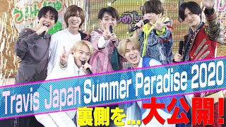 "Travis Japan [Urgent Plan] We'll show the backstage of ""Summer Paradise 2020"""
