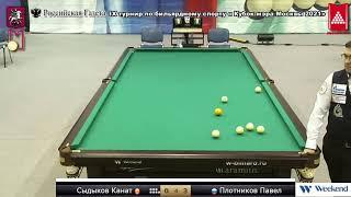 Фото IX турнир по бильярдному спорту « Кубок мэра Москвы» 05.05 TV13