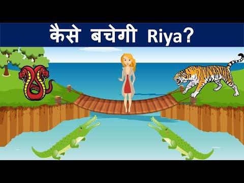 Riya और खजाने की खोज ( Part 6 ) | Hindi Paheliyan | Logical Baniya