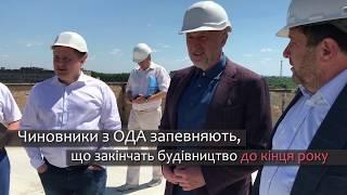 Чиновники ОДА провели екскурсію модернізованими забудовами