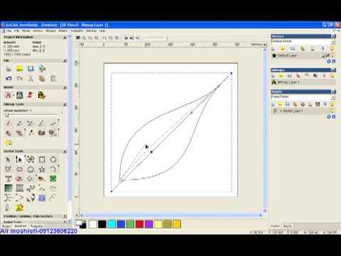 artcam 2008 francais