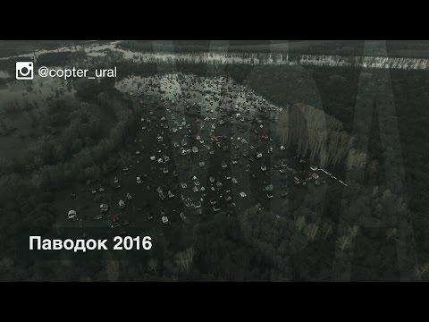 Паводок 2016 / Уфа