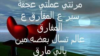 كاريوكي ختيارع العكازة كامله - عصام مناصرة