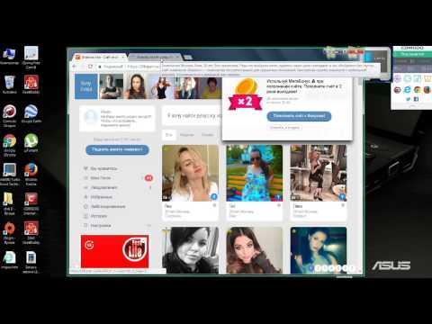 сайт знакомств 24 open ru