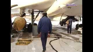 Поисковый отряд. ТУ-22М3 25.12.2012