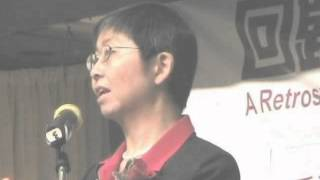 TorontoTV-hongkong -Margaret Law -20070525