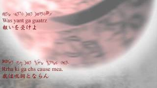 (update2)Ar Tonelico 3 XaaaCi. with lyrics