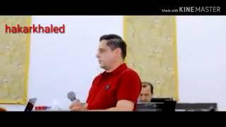 خوشترين موال خالد مزوري 2019