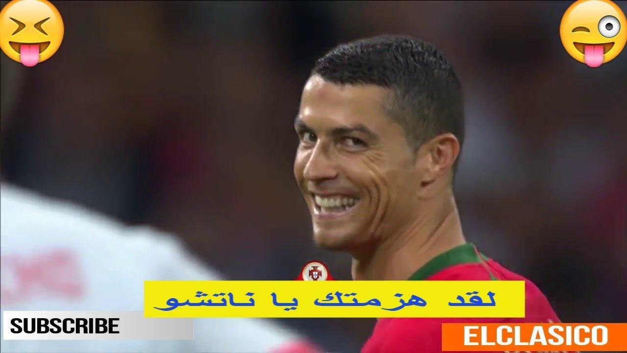 شاهد ماذا رونالدو لزميله في ريال مدريد  ليناتشو بعد ضربة الجزاء