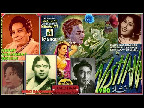 SHAMSHAD & Rajkumari-Film-NISHANA-[1950]-Kiyun Hain Teri Aankh Mein Aansu,Is Ishq Mein Hum-[Grea
