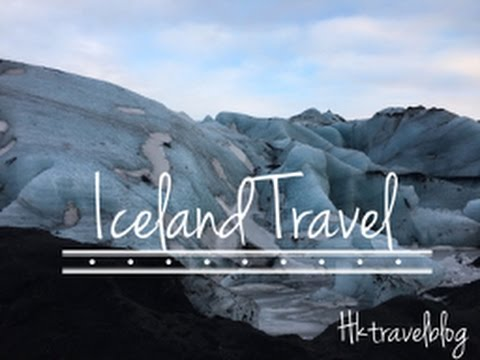 Iceland travel in one minute -Using your eyes to travel around the world Episode 1