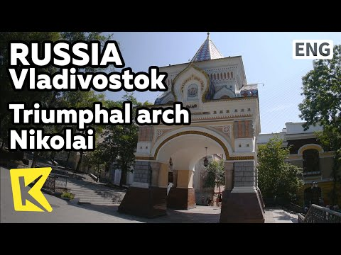 【K】Russia Travel-Vladivostok[러시아 여행-블라디보스토크]아치형 개선문 니콜라이 문/Nikolai/Triumphal/Arch
