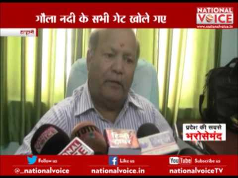 Haldwani: Forest Development Department Coordinating The Mining From River