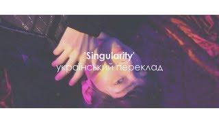 [UKR SUB / УКР САБ] LOVE YOURSELF 轉 Tear 'Singularity' Український переклад