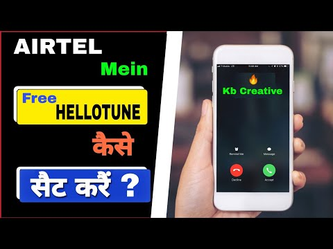 airtel-free-hellotunes-|-wynk-music-|-how-to-set-free-hellotune-on-wynk-music-app-2019