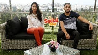 Le360.ma • سوشل ستار (الحلقة 13): سهيل الشديني يختار بين السدراتي وجمال ألفا ويصرح: جاني اكتئاب