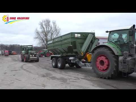 Перегрузочные бункеры накопители ПБН-30 готовы к полевым работам | Перегружатели Зерна Кобзаренко