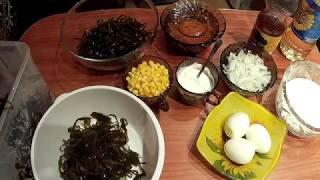 Салатики из ламинарии японской, вкусны и полезны.