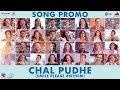 Chal Pudhe (Smile Please Anthem) Teaser | Mukta Barve, Lalit Prabhakar, Prasad Oak | Vikram Phadnis