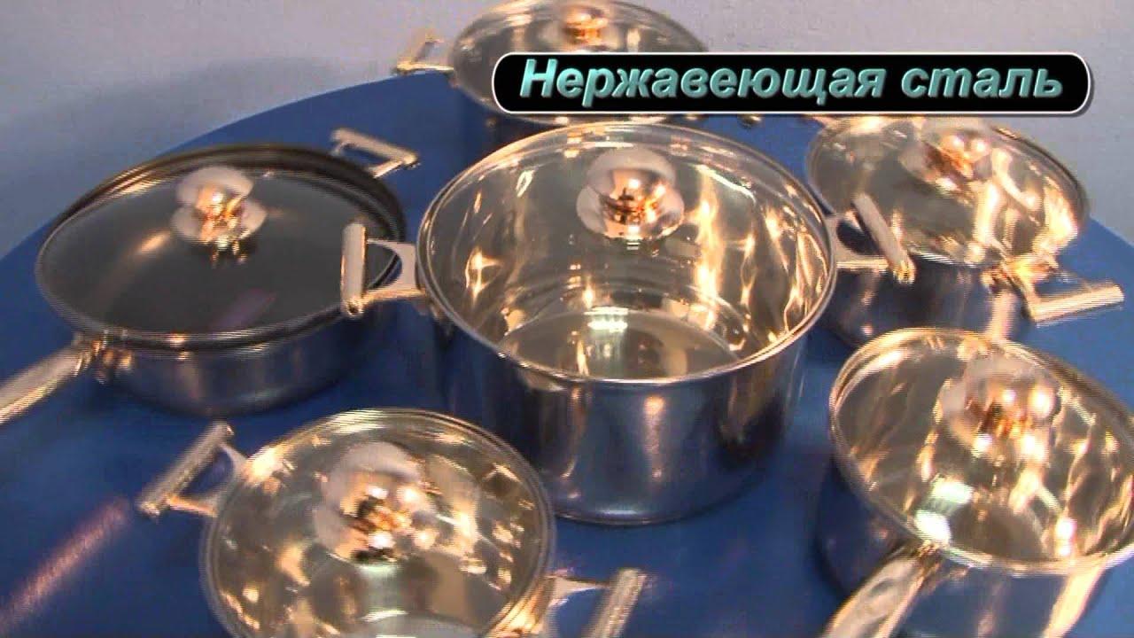 Чистим сковороду с керамическим покрытием - YouTube