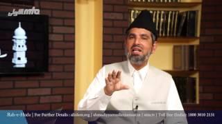 Urdu Rahe Huda 23rd Apr 2016 Ask Questions about Islam Ahmadiyya