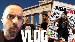 Video de CON ANTETOKOUMPO Y RONNIE 2K EN ATENAS | NBA 2K19