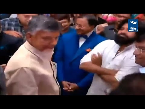 Pawan Kalyan and Chandrababu Naidu at Ramoji Rao Grand Daughter Wedding | New Waves
