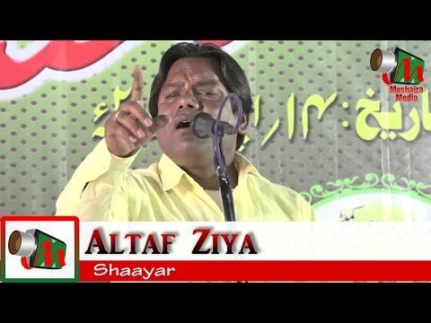 Altaf Ziya, Umarkhed Mushaira, 14/04/2017, Con. KALEEM KHAN, Mushaira Media