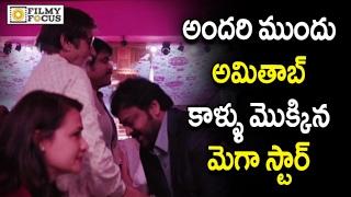 Chiranjeevi Touches Amitabh Bachchan Feet    Mega Star Fans Must Watch Video - Filmyfocus.com