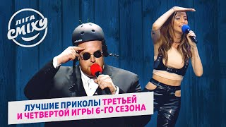 Пандемимка про Кличко - Лучшее третьей и четвертой игры 6-го сезона Лиги Смеха 2020