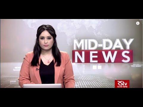 English News Bulletin – Jan 11, 2019 (1 pm)