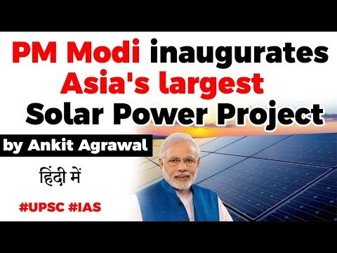 Rewa Ultra Mega Solar Park - PM Modi inaugurates Asia's largest solar park, Current Affairs 2020