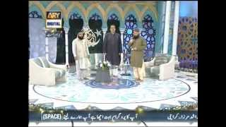 Pak Sar Zameen Shad Bad (Qaumi Tarana) By Owais Raza Qadri Live On Ary Digital (14th August 2012)