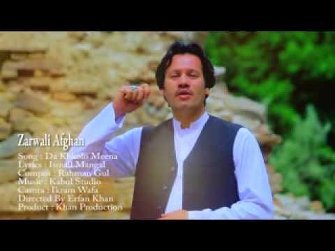 Zarwali Afghan new song mina 2015 زرولی افغان نوی سندره مینه