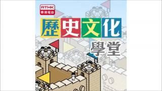 19 香港道教聯合會圓玄學院第二中學 五四的呼喚
