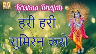 Hari Hari Sumiran karo -Singer -Kajari Majumdar-Music-Late Pandit Padmabhushan Jnan Prakash Ghosh