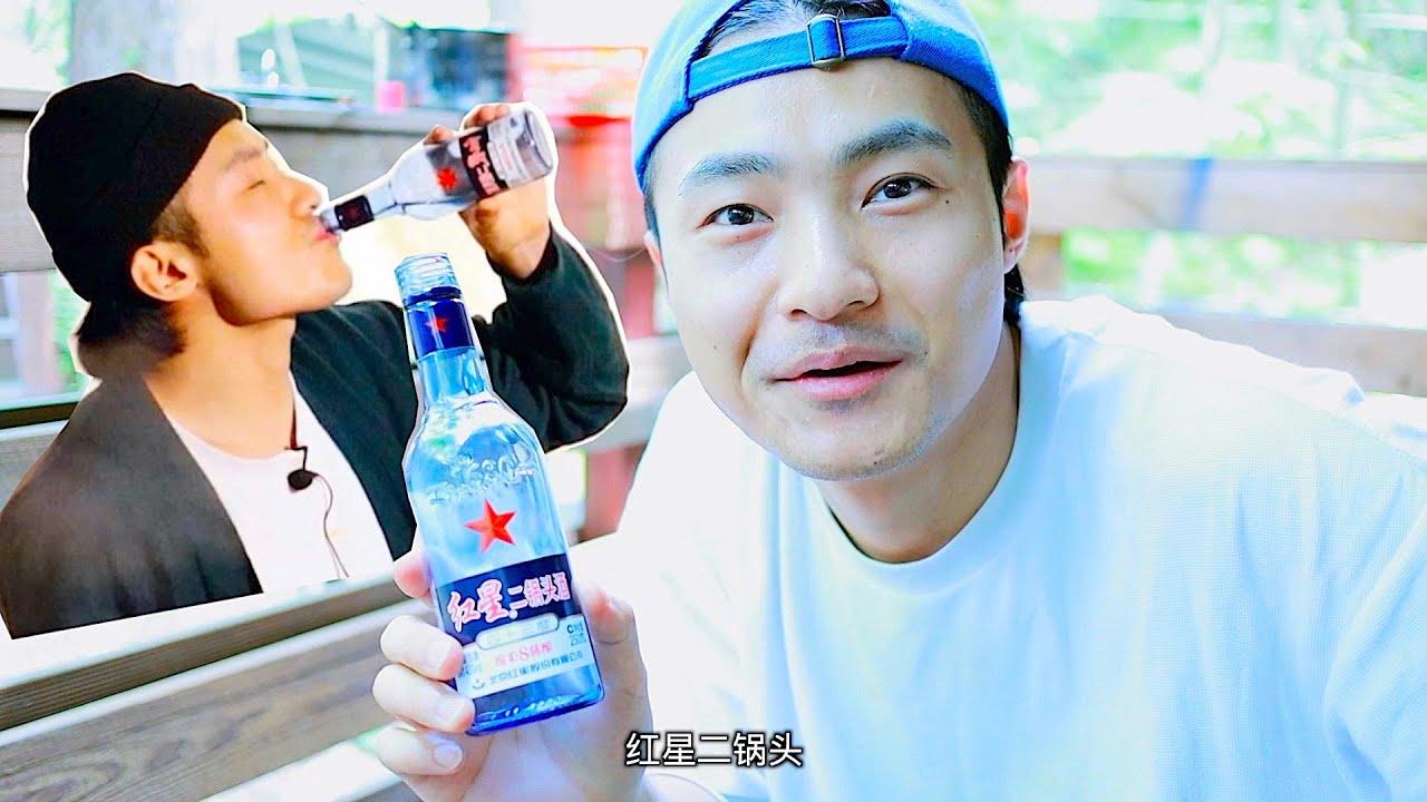 外国小哥吹一瓶红星二锅头,隔天解酒的方式,有内味儿 #二锅头 #旅行 #吃播 #韩国人