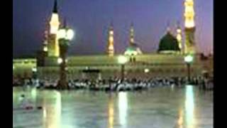 Surah Yasin (Full) ( Saad Al-Ghamidi )  ...