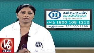 Diabetes Problems | Reasons And Treatment l Homeocare International | Good Health | V6 News