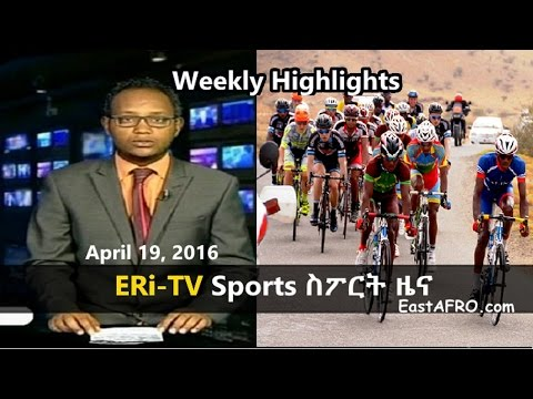 Eritrea ERi-TV Weekly Sports News (April 19, 2016)