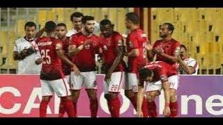 موعد مباراة الاهلى وحورويا فى اياب دور الثمانية لدوري الابطال اليوم السبت 22/9/2018 .