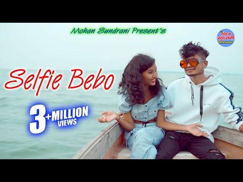 सेल्फी बेबो - Selfi Bebo - Shashikant Manikpuri Ft. BUDDHESH NETAM & PUSHPA VAISHNAV - CG Video Song