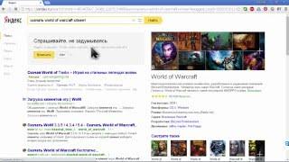 Как скачать клиент World of Warcraft [Download WOW Client]