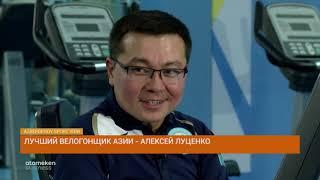 Лучший велогонщик Азии | Sport View
