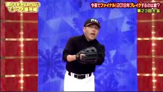 球種がバレバレなダイエー工藤公康www thumbnail