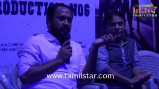 Kaatchi Neram Movie Press Meet