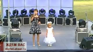 Марийская песня : Икымше ошкыл