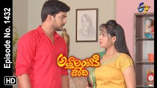 Attarintiki Daredi | 6th June 2019 | Full Episode No 1432 | ETV Telugu