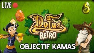 DOFUS RETRO - 1.30 - ON SE FAIT DES KAMAS POUR LE STUFF OSA X DOFUS CAWOTE ! VIENS :D !