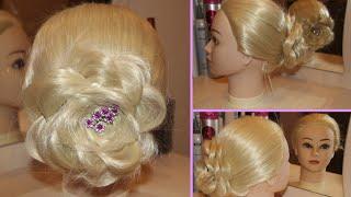Причёска цветок из волос (Hairstyle flower)(Причёска цветок из волос на средние и длинные волосы. ---------------------------------------------------- Моя партнерская программ..., 2015-05-05T18:23:28.000Z)